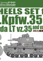 WHEELS SET for Pz.kpfw.35(t) and variants - Passion Models P35I-001