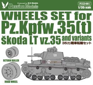 PYÖRÄT ASETTAA Pz.kpfw.35(t) ja sen muunnokset - Intohimo Malleja P35I-001