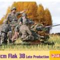 2cm防弹38迟生产DML75039