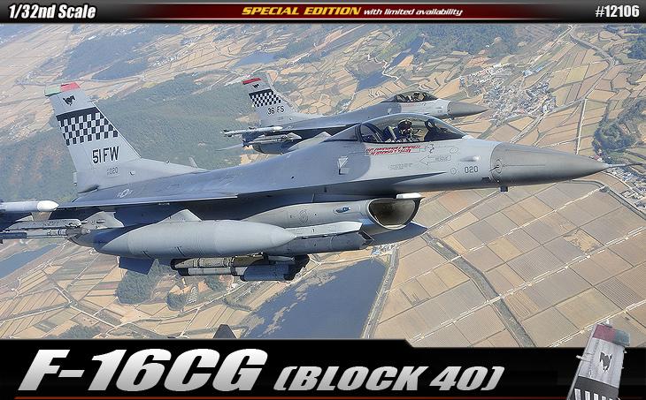 Myśliwiec F-16CG - blok 40 - akademia 12106