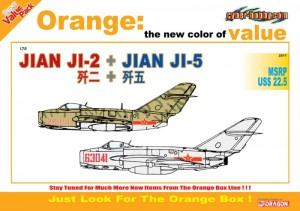 Jian Ji-2 + Jian Ji-5 - Cyber-Hobby 2517
