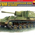 SU-76M Sovietica Self-Propelled Gun w/Crew - MiniArt 35143