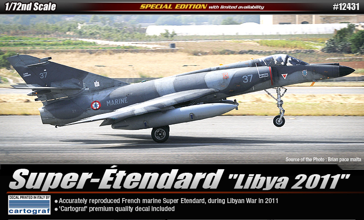 Super-Etendard - Libye 2011 - AKADEMIE 12431
