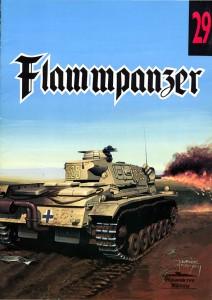 Flammpanzer-Wydawnictwo军备029