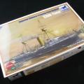 Imperial Chinese Peiyang Fleet Cruiser 'Chih yuen' - Bronco NB5018