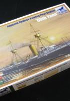 Imperial Chinese Peiyang Fleet Cruiser 'Chih yuen' - Bronco NB5018