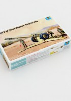 Soviet D-30 122mm Howitzer - Early Version - Trumpeter 02328