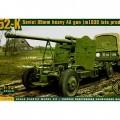 52-Съветската 85мм оръдие нова версия - модели на Асе 72274