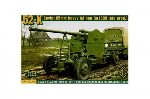 52K85mm 소련 총 늦은 버전기-Ace 모델 72274