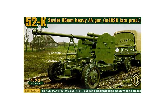 52-K 85mm sovjetiske pistol sen version - Es-Modeller 72274
