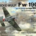 Фокке-Вульф Fw 190 - 096 Арсенал Зброї