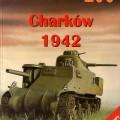 哈尔科夫1942年-Wydawnictwo军备200