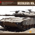 MERKAVA МК.3Д ранньої моделі Менг