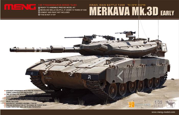 MERKAVA MK.3D Anksti - Meng Modelis
