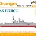 PLAN FUZHOU - Cyber-Hobby 7080