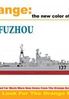 PLANEN FUZHOU - Cyber-Hobby 7080