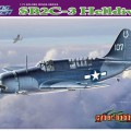 SB2C-3 Helldiver - cyber-hobby 5059