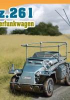 СД.Кфз.261 Клайн Panzerfunkwagen - ДМЛ 7447