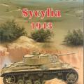 西西里1943年,Wydawnictwo Militaria165