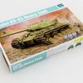 ソビエトKV-85重戦車-トランペット01569