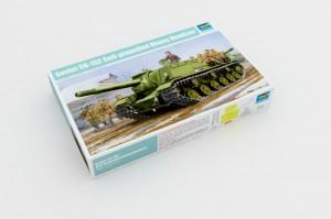 Neuvostoliiton SU-152 itseliikkuvat Raskas Haupitsi - Trumpetisti 01571