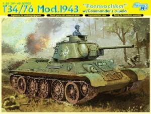 """T34/76 Mod.1943 """"Formochka"""" w/Commander's Cupola - DML 6603"""