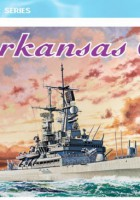 U. S. S. Arkansas CGN-41 - Cyber-Hobby 7124