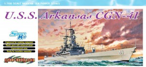 U.S.S. Arkansas CGN-41 - Cyber-Hobby 7124