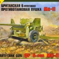 British cañón Anti-Tanque QF 6-PDR MK-II - Zvezda 3518