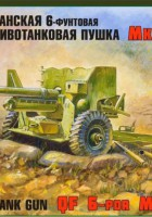 Briti Anti-Tank Gun QF 6-demokraatliku rahvavabariigi MK-II - Zvezda 3518