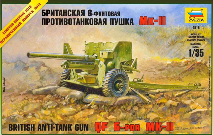 British Anti-Tank Gun QF 6-PDR MK-II - Zvezda 3518