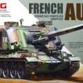 Французький AUF1 155-мм самохідна Гаубиця модель Менг