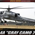 AH-64A - Šedá Camo 2003 - AKADEMIE 12239