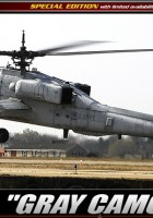 AH-64A - Gris Camo 2003 - ACADÉMIE 12239