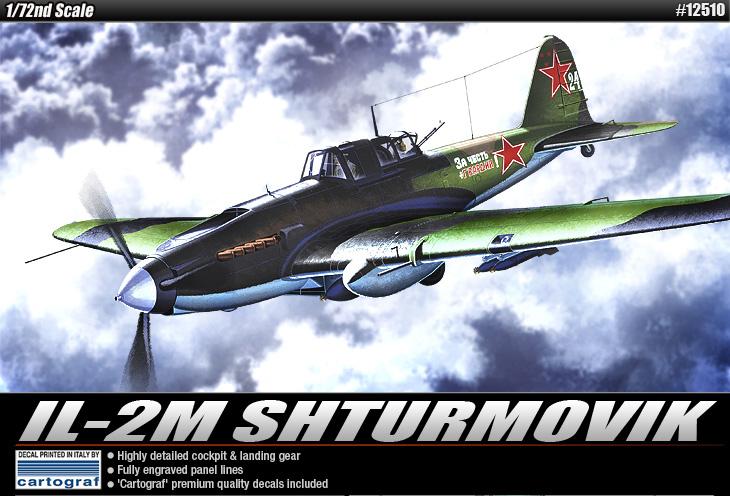 IL-2M SHTURMOVIK-アカデミー12510