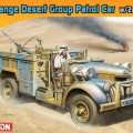 Long Range Desert Group, Patrol Car w/2cm Kanone - DML-7504