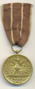 "Medal ""Army Medal for War 1939-45"""