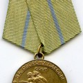 """Medal """"For the Defence of Odessa"""""""