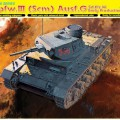 Пз.Кпфв.III (5cm) Аусф.Г, Сд.Kfz.141, Early Production - DML 6639