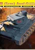 Заборонені зони.Кпфв.III (5см) Ausf.G, Sd.КФЗ.141, раннє виробництво-DML 6639