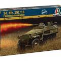 Sd. Kfz. 251/16 flammpanzer товарен вагон - ITALERI 7067