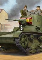Neuvostoliiton T-26 Kevyt Jalkaväki Säiliön Mod.1935 - HARRASTUS POMO 82496
