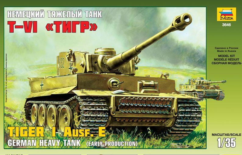 TIGER I Ausf.E - Zvezda 3646