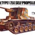 Japanilainen Tyyppi 1 - Tamiya 35095