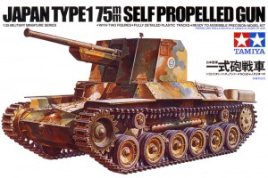 Japanese Type 1 - Tamiya 35095