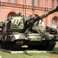 Self-propelled howitzer 2C19 MSTA-S - WalkAround