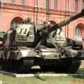 Погон хаубица 2С19 МСТА-с - walkaround са саил