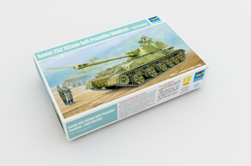 Совјетска 2С3 152мм погон хаубица - рана верзија-Трубач 05543