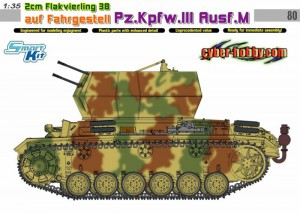 2 cm Flakvierling 38 auf Fahrgestell Pz.Kpfw.III Ausf.M - Cyber-Hobby 6778
