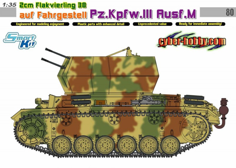 2cm Flakvierling 38 auf Fahrgestell Pz.Kpfw.III Ausf.M - Cyber-Hobby 6778